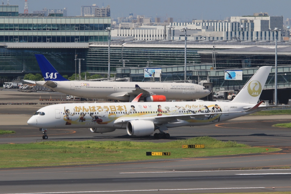 Hiro-hiroさんの日本航空 Airbus A350-900 (JA06XJ) 航空フォト