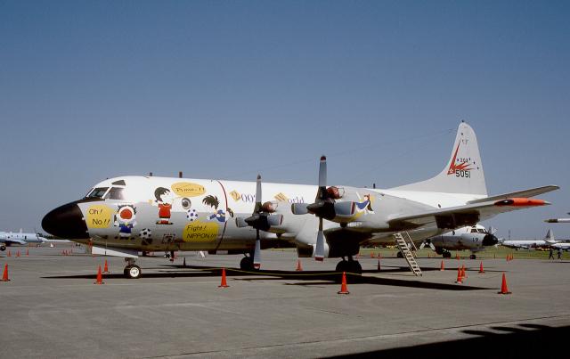 JAパイロットさんが、下総航空基地で撮影した海上自衛隊 P-3Cの航空フォト(飛行機 写真・画像)