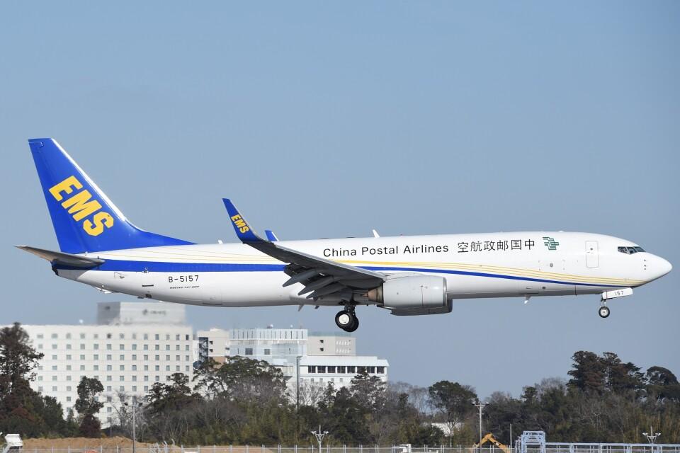 B747‐400さんの中国郵政航空 Boeing 737-800 (B-5157) 航空フォト