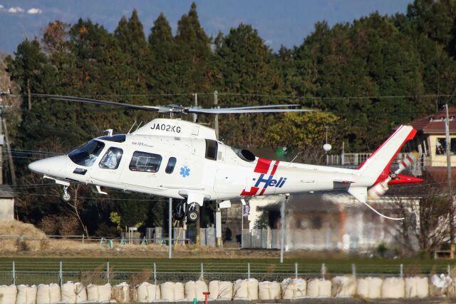 ズイ₍₍ง˘ω˘ว⁾⁾ズイさんが、鹿児島空港で撮影した日本個人所有 A109E Powerの航空フォト(飛行機 写真・画像)