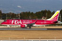 ズイ₍₍ง˘ω˘ว⁾⁾ズイさんが、鹿児島空港で撮影したフジドリームエアラインズ ERJ-170-200 (ERJ-175STD)の航空フォト(飛行機 写真・画像)