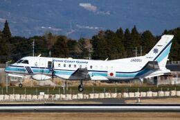 ズイ₍₍ง˘ω˘ว⁾⁾ズイさんが、鹿児島空港で撮影した海上保安庁 340B/Plus SAR-200の航空フォト(飛行機 写真・画像)