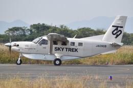 航空フォト:JA09GB スカイトレック Kodiak