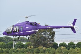 とびたさんが、栃木ヘリポートで撮影したヘリサービス 505 Jet Ranger Xの航空フォト(飛行機 写真・画像)
