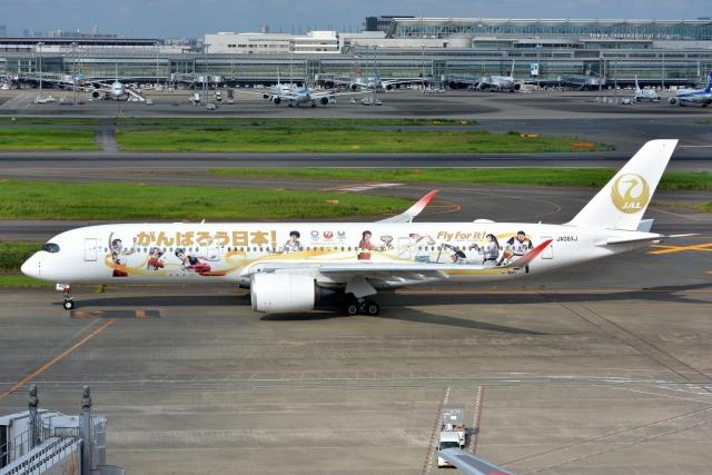 サンドバンクさんが、羽田空港で撮影した日本航空 A350-941の航空フォト(飛行機 写真・画像)
