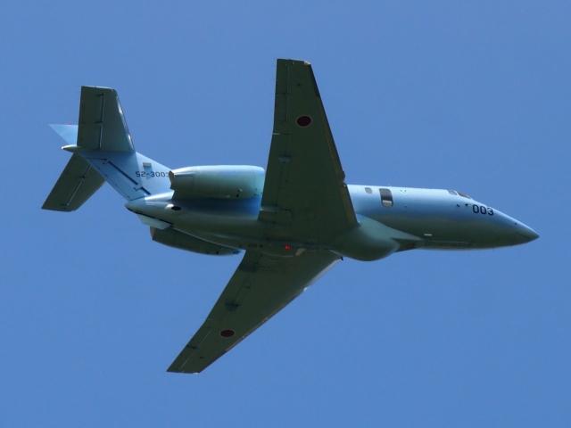 FT51ANさんが、新田原基地で撮影した航空自衛隊 U-125A (BAe-125-800SM)の航空フォト(飛行機 写真・画像)