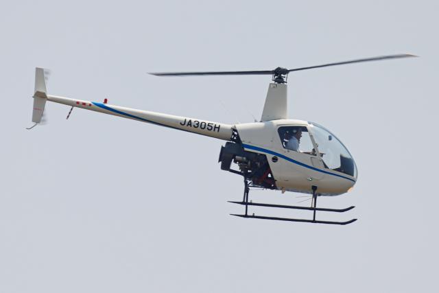A.Tさんが、神戸空港で撮影した学校法人ヒラタ学園 航空事業本部 R22 Beta IIの航空フォト(飛行機 写真・画像)