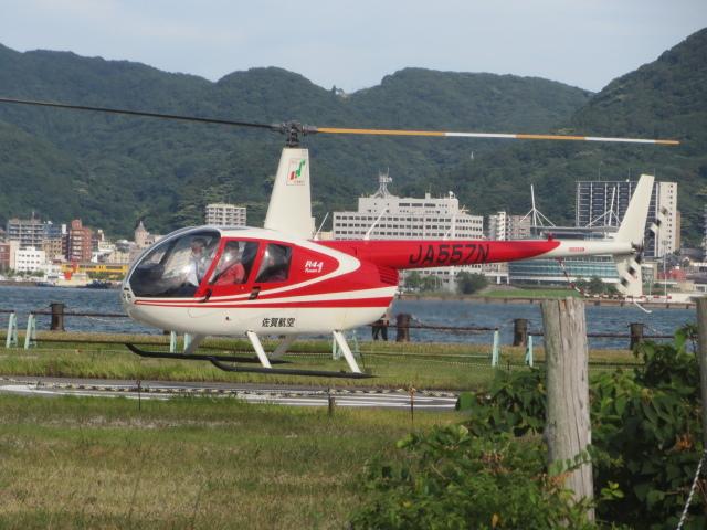 下関あるかぽーとヘリポート - Simonosekiarukaport Heliportで撮影された下関あるかぽーとヘリポート - Simonosekiarukaport Heliportの航空機写真