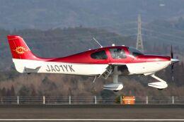 航空フォト:JA01YK 日本法人所有 SR22