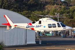 ズイ₍₍ง˘ω˘ว⁾⁾ズイさんが、場外で撮影した鹿児島国際航空 AW109SPの航空フォト(飛行機 写真・画像)