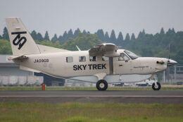 ズイ₍₍ง˘ω˘ว⁾⁾ズイさんが、鹿児島空港で撮影したスカイトレック Kodiak 100の航空フォト(飛行機 写真・画像)