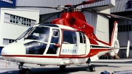 航空フォト:JA9585 横浜市消防航空隊 SA365/AS365/565 Dauphin 2