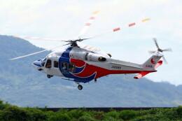 しょうせいさんが、岡南飛行場で撮影した広島県防災航空隊 AW139の航空フォト(飛行機 写真・画像)