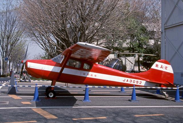 JAパイロットさんが、所沢航空発祥記念館で撮影した国際航空輸送 170Bの航空フォト(飛行機 写真・画像)