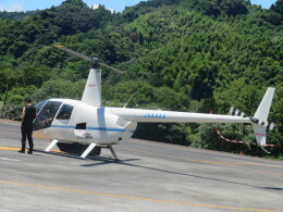 ランチパッドさんが、静岡ヘリポートで撮影したアルファーアビエィション R44 Clipper IIの航空フォト(飛行機 写真・画像)