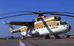 Y.Todaさんが、名古屋飛行場で撮影したアエロフロート・ロシア航空 Mi-6の航空フォト(飛行機 写真・画像)