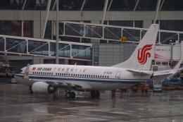 磐城さんが、上海浦東国際空港で撮影した中国国際航空 737-79Lの航空フォト(飛行機 写真・画像)