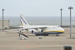 EC5Wさんが、中部国際空港で撮影したアントノフ・エアラインズ An-124-100 Ruslanの航空フォト(飛行機 写真・画像)