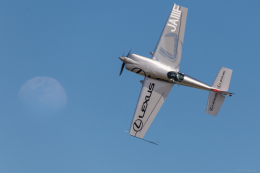 Y-Kenzoさんが、岩国空港で撮影したパスファインダー EA-300SCの航空フォト(飛行機 写真・画像)