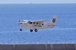 mild lifeさんが、神戸空港で撮影したスカイトレック Kodiak 100の航空フォト(飛行機 写真・画像)