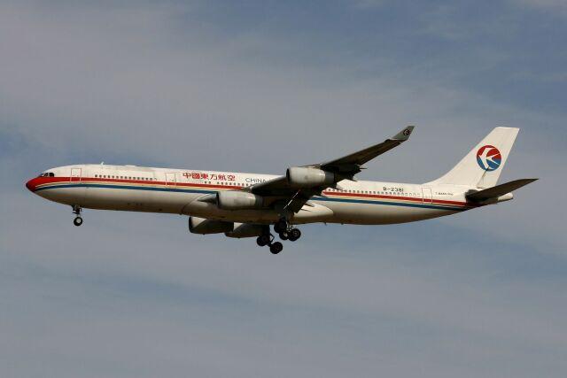 2005年02月06日に撮影された中国東方航空の航空機写真
