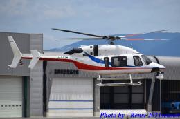れんしさんが、奈多ヘリポートで撮影した西日本空輸 427の航空フォト(飛行機 写真・画像)