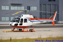 れんしさんが、奈多ヘリポートで撮影した西日本空輸 AS350BA Ecureuilの航空フォト(飛行機 写真・画像)