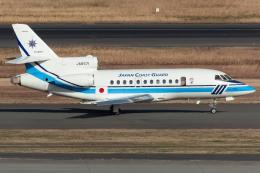 KoshiTomoさんが、羽田空港で撮影した海上保安庁 Falcon 900の航空フォト(飛行機 写真・画像)