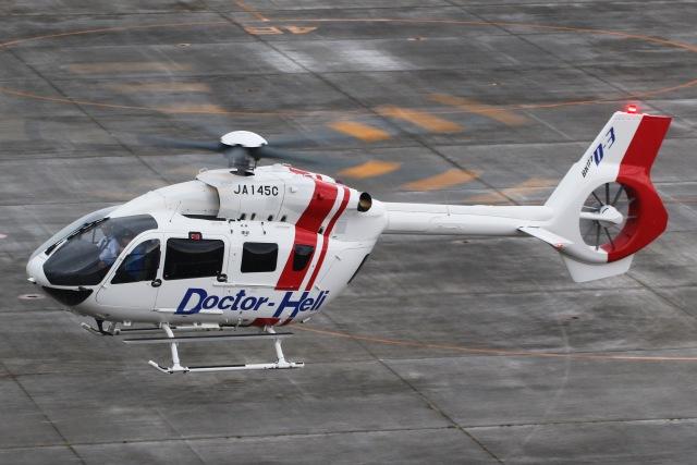 航空フォト:JA145C セントラルヘリコプターサービス BK117