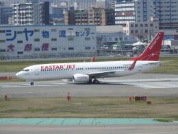 musaeru25cさんが、福岡空港で撮影したイースター航空 737-8BKの航空フォト(飛行機 写真・画像)
