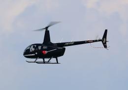タミーさんが、静岡空港で撮影した大阪航空 R66 Turbineの航空フォト(飛行機 写真・画像)