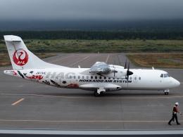 FT51ANさんが、利尻空港で撮影した北海道エアシステム ATR 42-600の航空フォト(飛行機 写真・画像)
