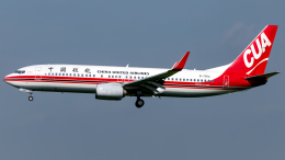 Shotaroさんが、上海虹橋国際空港で撮影した中国聯合航空 737-89Pの航空フォト(飛行機 写真・画像)