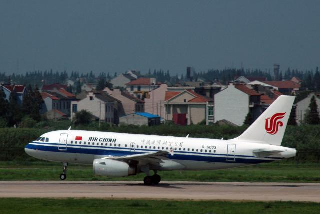 武漢天河国際空港 - Wuhan Tianhe International Airport [WUH/ZHHH]で撮影された武漢天河国際空港 - Wuhan Tianhe International Airport [WUH/ZHHH]の航空機写真(フォト・画像)