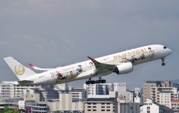 goshiさんが、伊丹空港で撮影した日本航空 A350-941の航空フォト(飛行機 写真・画像)