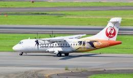 goshiさんが、伊丹空港で撮影した日本エアコミューター ATR 42-600の航空フォト(飛行機 写真・画像)