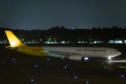 SGさんが、成田国際空港で撮影したエアー・ホンコン A330-343(P2F)の航空フォト(飛行機 写真・画像)