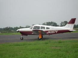 ヒコーキグモさんが、岡南飛行場で撮影した日本法人所有 PA-28R-201 Arrowの航空フォト(飛行機 写真・画像)