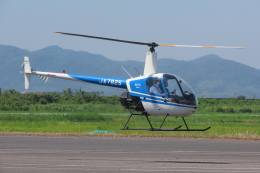 F.YUKIHIDEさんが、岡南飛行場で撮影した日本法人所有 R22 Betaの航空フォト(飛行機 写真・画像)