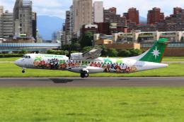 HLeeさんが、台北松山空港で撮影した立栄航空 ATR 72-600の航空フォト(飛行機 写真・画像)