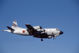 JAパイロットさんが、厚木飛行場で撮影した海上自衛隊 P-3C Orionの航空フォト(飛行機 写真・画像)