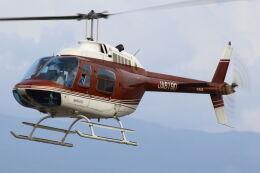 CYGNUS_20-1101さんが、米子空港で撮影したヘリサービス 206B-3 JetRanger IIIの航空フォト(飛行機 写真・画像)