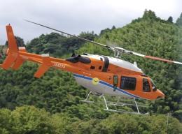 ラムさんが、静岡ヘリポートで撮影した新日本ヘリコプター 427の航空フォト(飛行機 写真・画像)