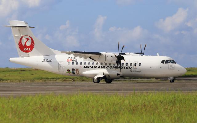 航空フォト:JA10JC 日本エアコミューター