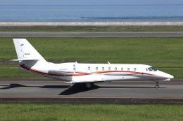 dosukoi_TEEさんが、大分空港で撮影した朝日航洋 680 Citation Sovereignの航空フォト(飛行機 写真・画像)