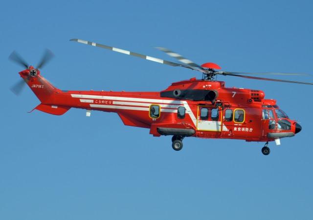 IL-18さんが、東京ヘリポートで撮影した東京消防庁航空隊 EC225LP Super Puma Mk2+の航空フォト(飛行機 写真・画像)