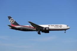 Love NRTさんが、成田国際空港で撮影したSF エアラインズ 767-338/ER-BCFの航空フォト(飛行機 写真・画像)