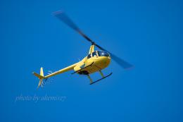 あけみさんさんが、龍ケ崎飛行場で撮影した日本法人所有 R44 Clipper IIの航空フォト(飛行機 写真・画像)