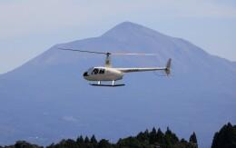 EosR2さんが、鹿児島空港で撮影したエス・ジー・シー佐賀航空 R44 Clipper IIの航空フォト(飛行機 写真・画像)