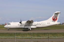 Hii82さんが、札幌飛行場で撮影した北海道エアシステム ATR 42-600の航空フォト(飛行機 写真・画像)